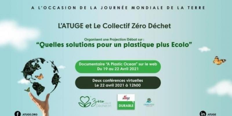 Tunisie: plus de 60% des matériaux plastiques sont destinés à l'industrie agroalimentaire