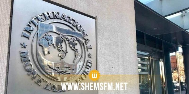 منتدى الحقوق: 'المفاوضات القادمة مع صندوق النقد الدولي ستكون أكثر خطورة على سيادة القرار الوطني'