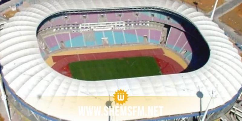 القائمة الكاملة لـ56 ملعبا مرخصا له من الـ'كاف': ملعب وحيد في تونس و13 في جنوب إفريقا و6 في المغرب