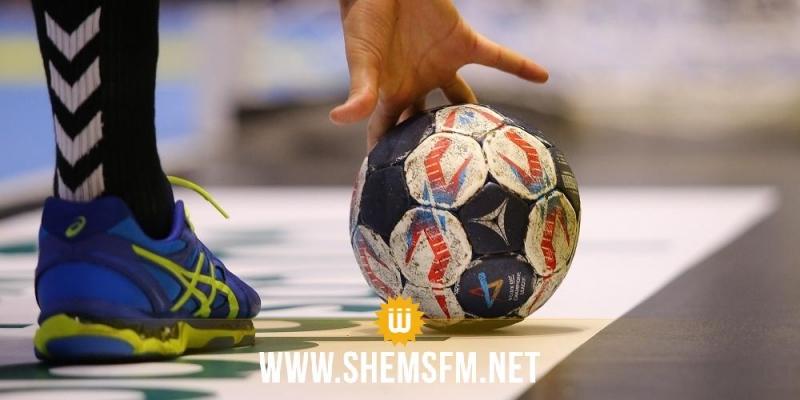 الوطني 'أ' لكرة اليد: توقيت دربي العاصمة اليوم والقناة الناقلة