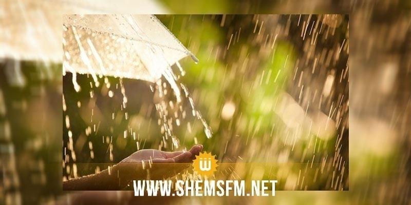 كميّات الأمطار المسجّلة بعدد من مناطق البلاد