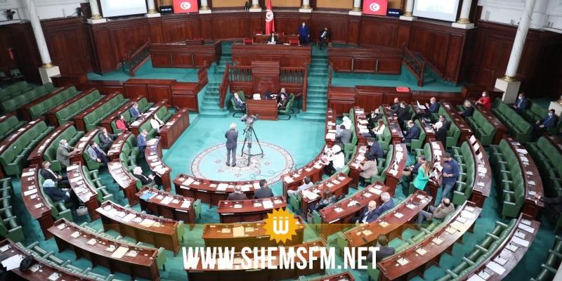 بطلب من الحكومة: إرجاء النظر في مشروع قانون المسؤولية الطبية