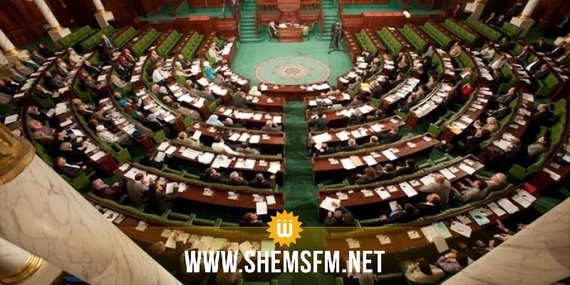 انطلاق الجلسة المخصصة للتداول في رد رئيس الجمهورية للمشروع المنقح لقانون المحكمة الدستورية