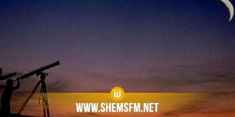 ديوان الإفتاء يوضح حول رصد هلال شهر شوال