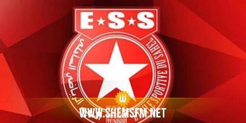 النجم الساحلي: جماهير الفريق تحتج امام مقر النادي