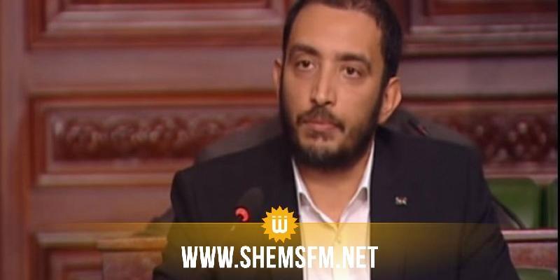 العياري يقترح الطعن في القانون الجديد للمحكمة الدستورية من قبل 30 نائبا