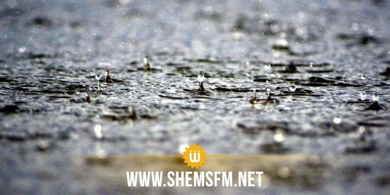 Alerte météo: Pluies orageuses, jeudi
