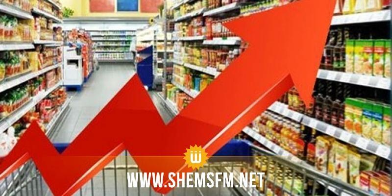 أفريل 2021: ارتفاع نسبة التضخم عند الاستهلاك إلى مستوى 5%