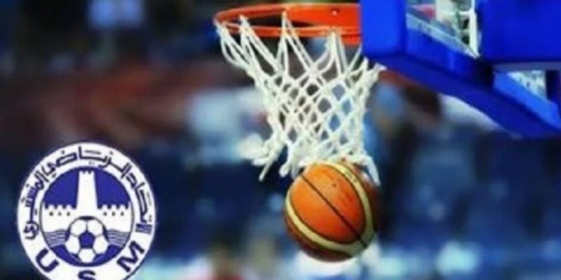 كرة السلة: الاتحاد المنستيري يطير الى رواندا للمشاركة في بطولة افريقيا للأندية