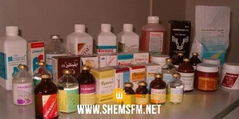 مدنين : حجز كميات من الادوية البيطرية مجهولة المصدر