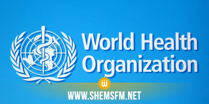 منظمة الصحة العالمية تعتزم إنشاء مركز للذكاء المعلوماتي من أجل مكافحة الأوبئة