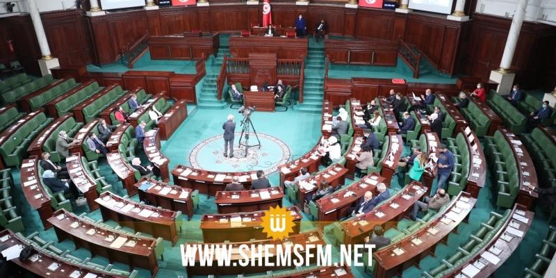 مكتب البرلمان يدعو خلية الأزمة إلى الاجتماع يوم غد الجمعة