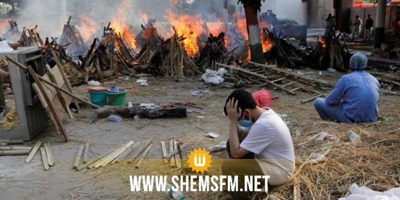 الهند:  412262 إصابة و3980 وفاة جديدة بكورونا خلال 24 ساعة