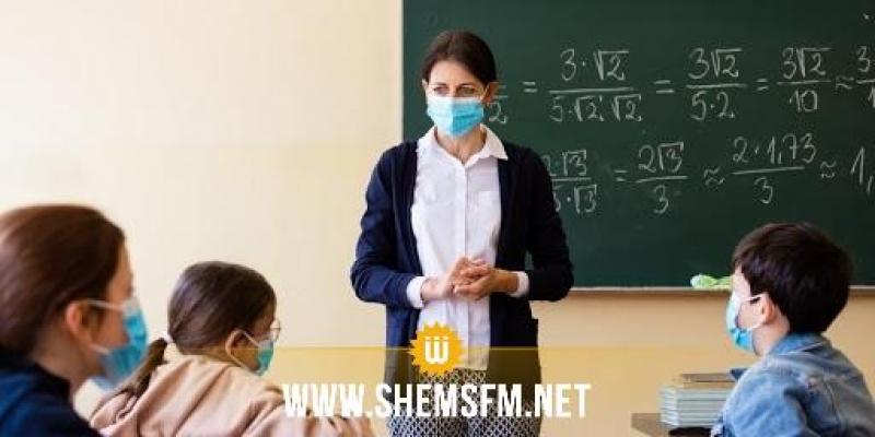 Coronavirus : Un décès et 31 nouvelles contaminations dans les établissements éducatifs en 24h