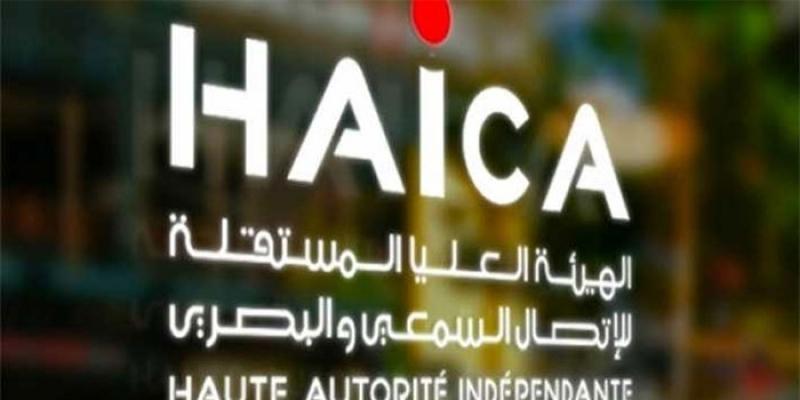 HAICA: Attessia TV écope d'une amende de 20 mille dinars