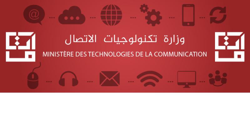 الحجر الشامل: وزارة تكنولوجيات الاتصال تعلن عن جملة من القرارات
