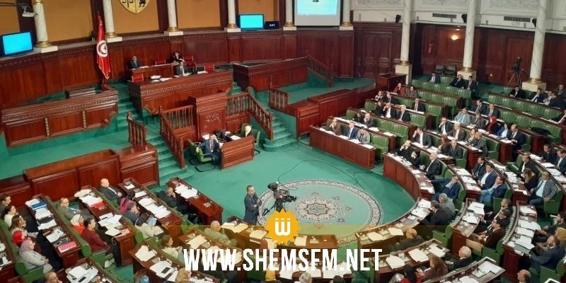 Prolongation d'un mois des mesures exceptionnelles pour le travail au Parlement
