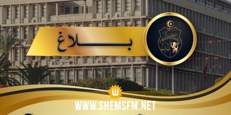 بينها منع التنقل بين المعتمديات: وزارة الداخلية تعلن عن إجراءات الحجر الشامل