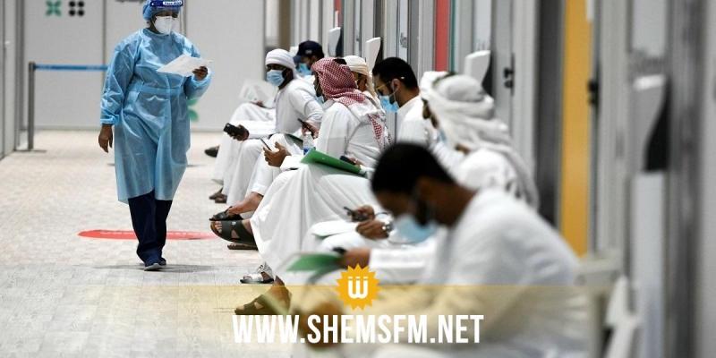 البحرين: جرعة ثالثة من لقاح كورونا للفئات الأكثر عرضة لخطر الفيروس