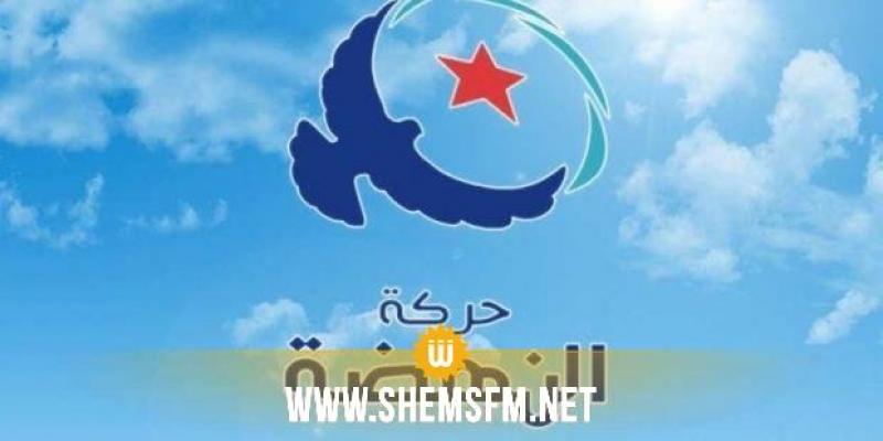 النهضة: 'الغنوشي  يعتزم القيام بزيارات لعواصم عربية وغربية في إطار الدبلوماسية الحزبية'