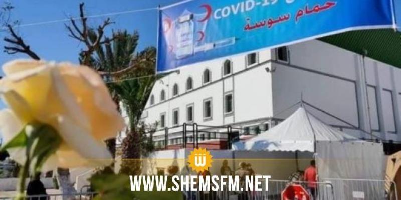 سوسة: افتتاح رابع مركز للتلقيح بالقاعة الرياضية بحمام سوسة