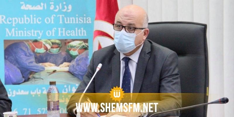 وزير الصحة يُحذر من موجة رابعة لكورونا هي الأخطر على الإطلاق