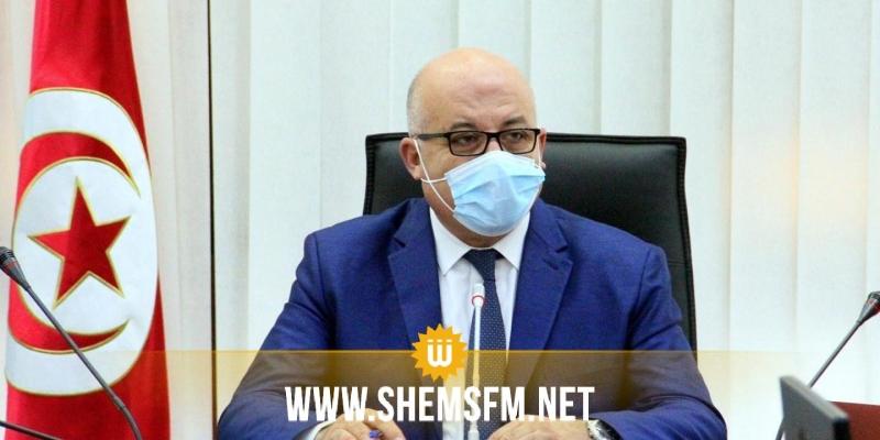 المهدي: 'ملتزمون بالعمل على تطعيم 3 مليون تونسي موفى شهر جوان و5,5 مليون موفى 2021'