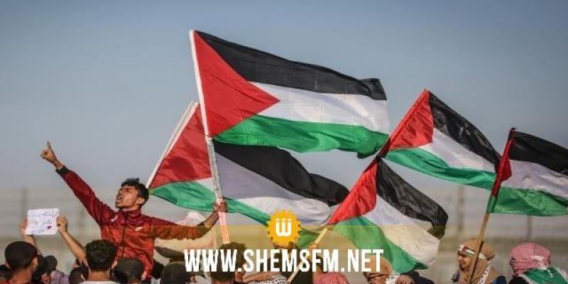 بتعليمات من سعيّد: تونس تتقدم بطلب لعقد جلسة بمجلس الأمن حول الممارسات الصهيونية في القدس