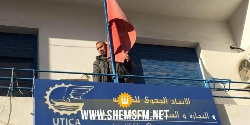 باجة: اتحاد الاعراف متمسك بالسماح للمهنيين بمواصلة نشاطتهم خلال فترة الحجر الصحي