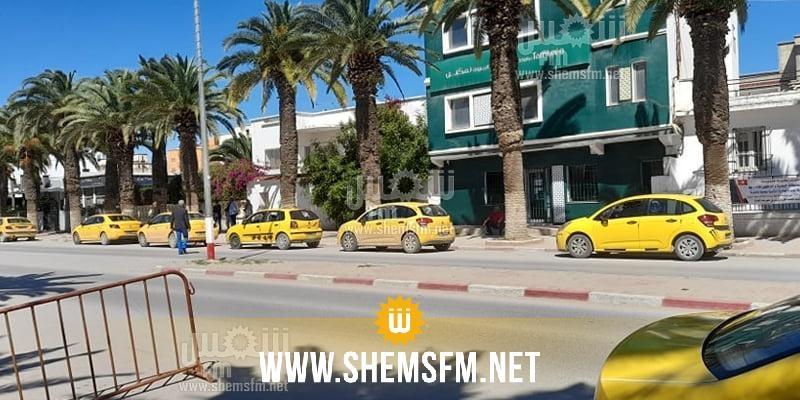 نقابة التاكسي الفردي: 'بلاغ وزارة النقل غير واضح...نخدمو وإلا ما نخدموش؟'