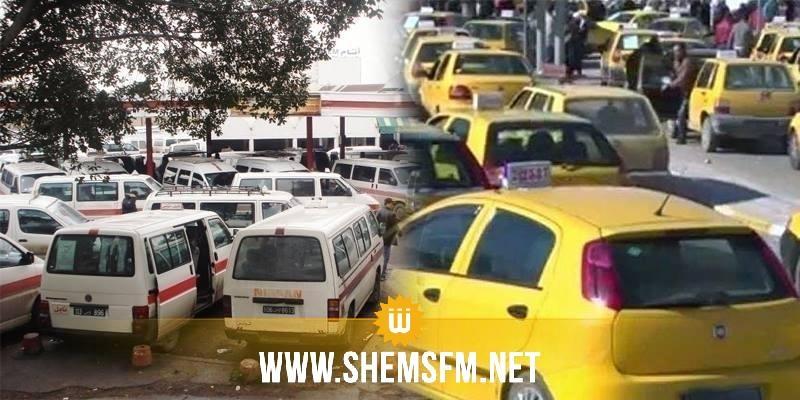 الجامعة الوطنية للنقل: 'السماح لقطاع النقل غير المنتظم بالعمل خلال الحجر الصحي الشامل'