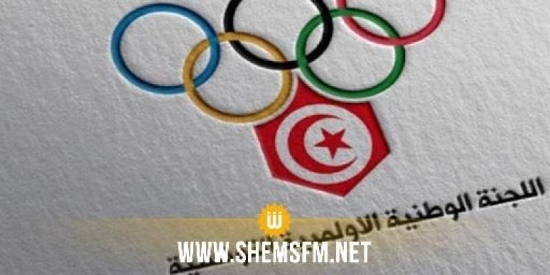 Comité national olympique : la plénière élective se tiendra le 12 juin