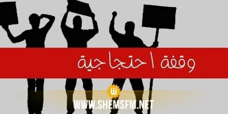 سليانة: عدد من عمال المقاهي يحتجون على قرار الحجر الصحي
