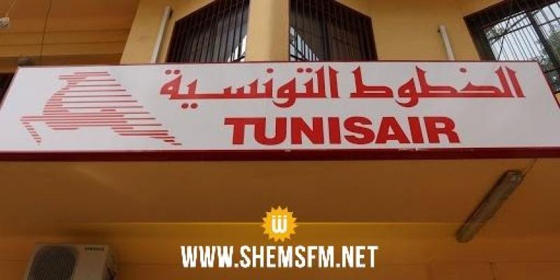 فتح وكالات وشبابيك الخطوط التونسية خلال فترة الحجر الصحي الشامل