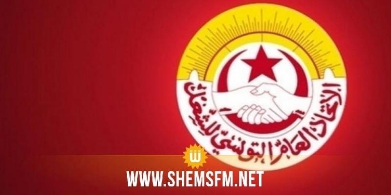 L'UGTT qualifie l'opération de la Cité Jarrah, à Al-Qods occupée, de « crime de purification ethnique »