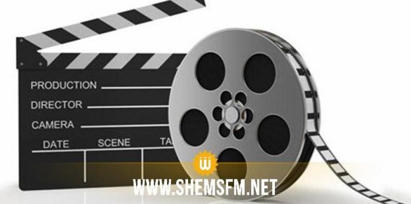 « Sans Ticket » : programme en ligne gratuit de courts métrages tunisiens