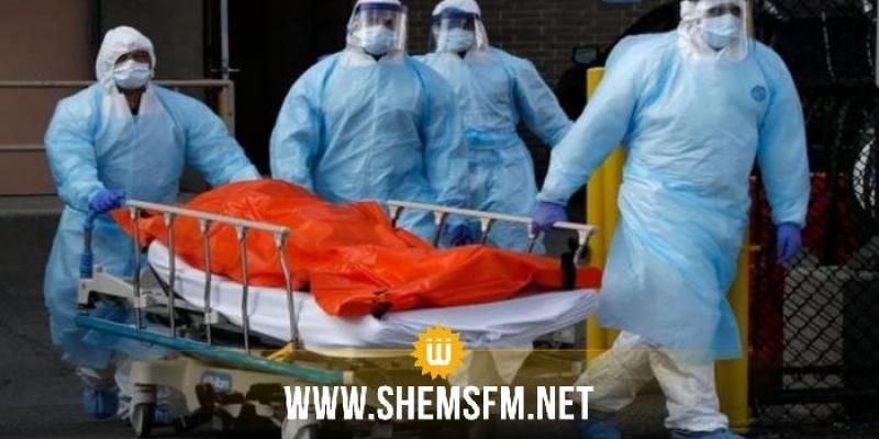 صفاقس: تسجيل 10 وفيات بكورونا خلال ال24 ساعة الاخيرة