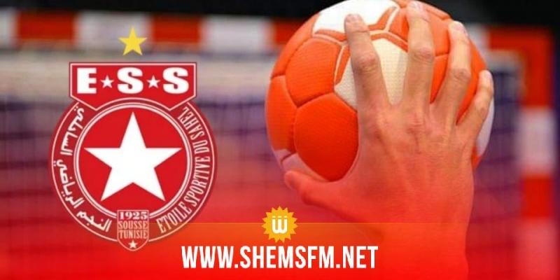 النجم الساحلي: رئيس فرع كرة اليد حافظ الرواتبي يستقيل