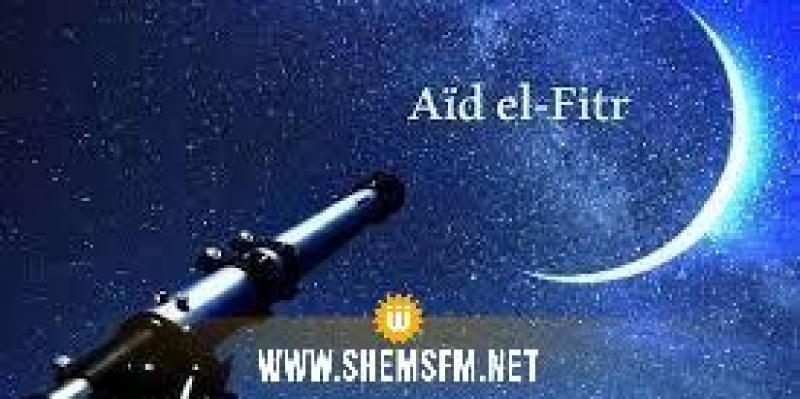 Trois jours de congé à l'occasion de l'Aïd El-Fiter