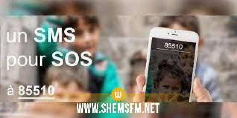 85510 للتبرع بالزكاة لقرى الأطفال في تونس