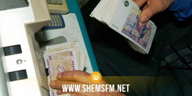 Aïd El Fiter: les guichets des banques ouverts le samedi 15 mai