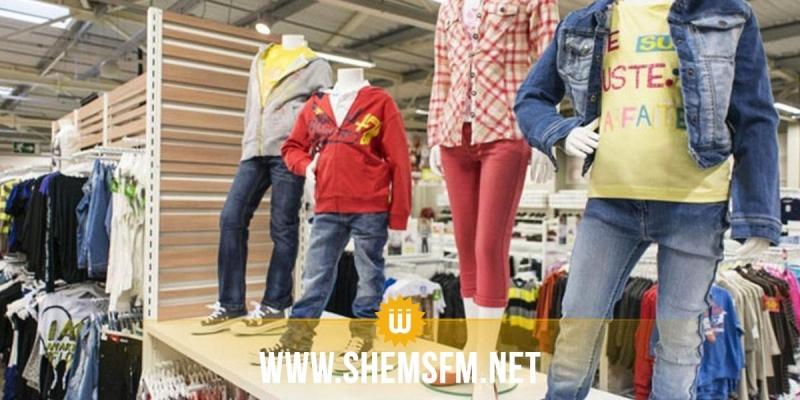 صفاقس: أغلب محلات بيع الملابس والاحذية والفريب تستأنف نشاطها
