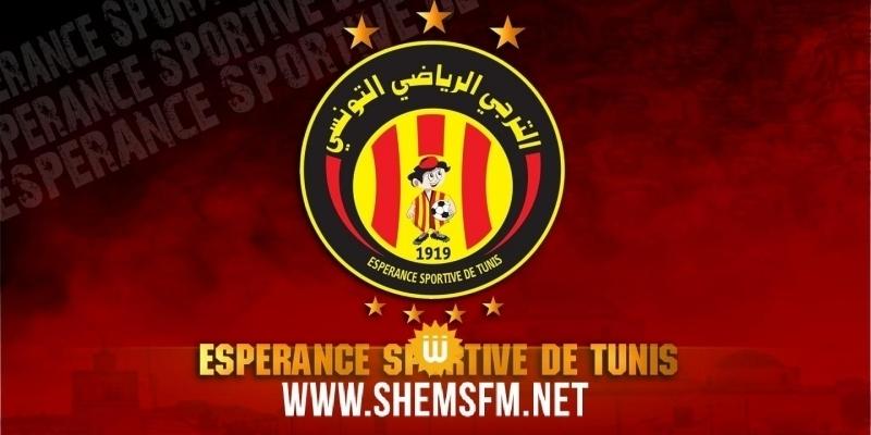 EST : tests négatifs pour tous les joueurs, avant de partir en Algérie
