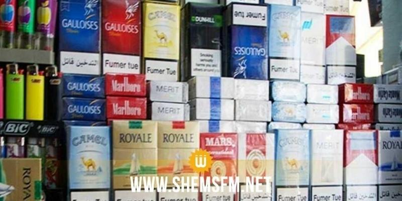Abdeslem Abassi : « les cigarettes seront vendues dans les grandes surfaces et superettes »