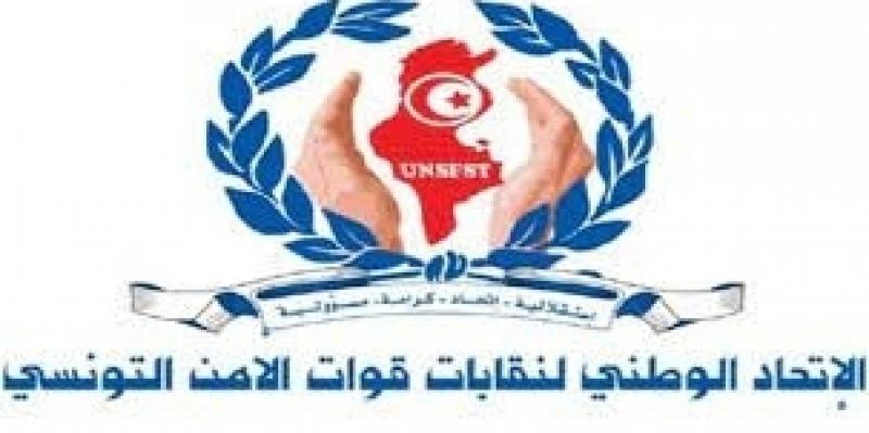 قرروا الاعتصام: أعضاء اتحاد نقابات قوات الأمن بأريانة يتهمون محاميا بالاعتداء على دورية