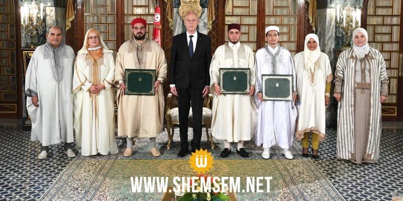 المتفوقون في المسابقة الوطنية لحفظ القرآن الكريم