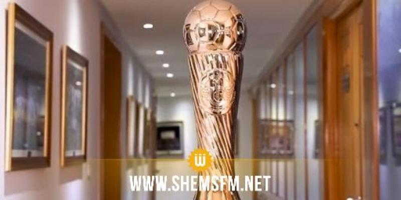 كأس تونس لكرة القدم: سحب القرعة يوم الأحد بتقنية الستريمينغ ومواعيد المباريات