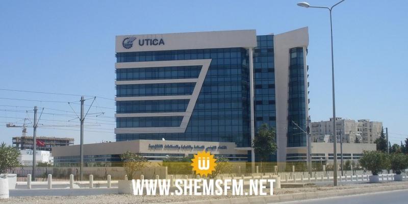 UTICA: Plus de 50% des entreprises sont menacées de disparition