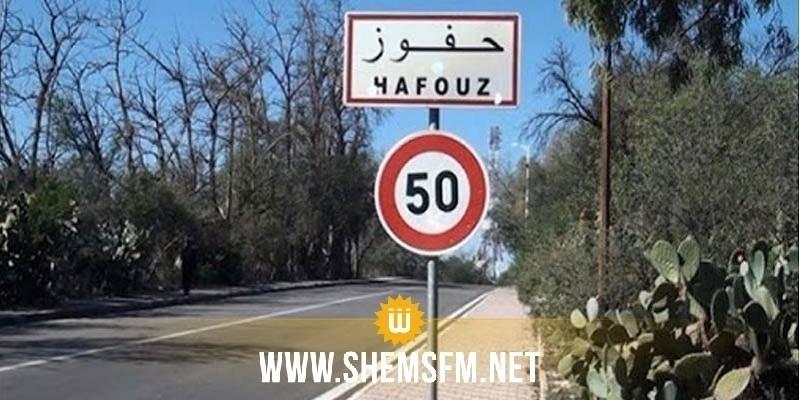 حفوز: مجهولون يهشمون و يخربون القناة الرئيسية للمياه التابعة للصوناد