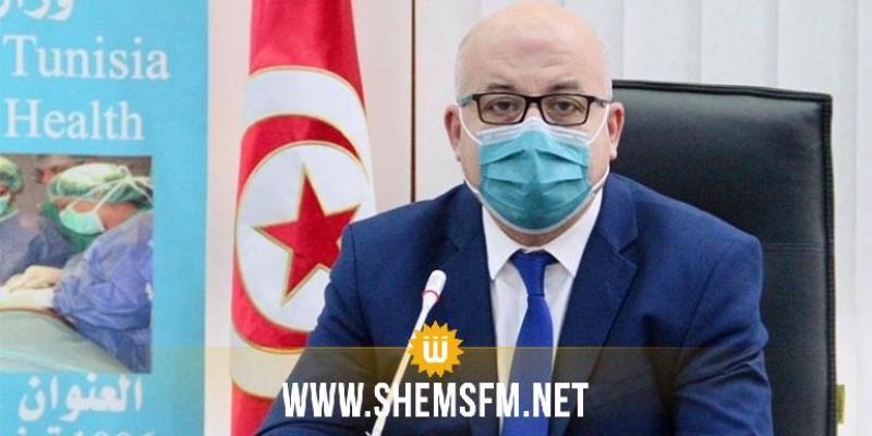 بنزرت: وزير الصحة يزور المستشفى الجهوي بمدينة منزل بورقيبة